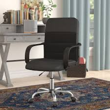 100 Heavy Duty Office Chairs With Removable Arms Charlton Home Bischof Mesh Chair Reviews Wayfair