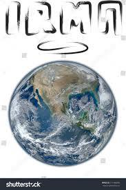 hurricane irma abstract drawn text earth stock illustration