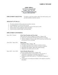 Teenage Jobs In My Area Resume Samples For Create
