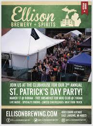 Ellison Brewery On Twitter: