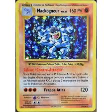 Carte Pokémon 154149 Noctali Gx Full Art Secrete Sm1 Soleil Et