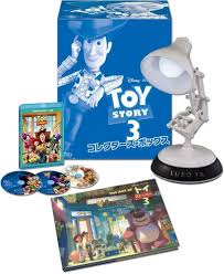 Luxo Jr Lamp Model by Toy Story 3 Limited Edition Blu Ray Collectors Box W Luxo Jr Lamp