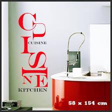 sticker cuisine stickers déco cuisine lettres emmêlées deco cuisine destock