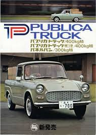 Toyota Publica 1964 TRUCK UP16 - JapanClassic Ford F100 F600 V8 Custom Cab Long Truck 1964 Good Cdition Toyota Publica Truck Up16 Japanclassic New Gmc Truck For Sale 2018 Sierra 1500 Lightduty Pickup Chevrolet C60 Grain Item De6725 Sold June 13 Peterbilt Cabover 352 851964 Wwwtoysonfireca Commer Cah741 Fire Engine Tender Stock Photo 50898530 Dodge A100 Custom C10 Fast Lane Classic Cars Sale 2079949 Hemmings Motor News Grunt Intertional C1100 Shop Fuel Curve Chevy What Goes Around Hot Rod Network