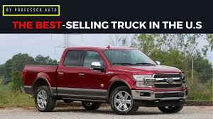 Ford F 150 It's The Best Selling Truck In The U S - YouTube Best Selling Pickup Truck 2014 Lovely Vehicles For Sale Park Place Top 11 Bestselling Trucks In Canada August 2018 Gcbc These Were The 10 Bestselling New Cars And Trucks In Us 2017 Allnew Ford F6f750 Anchors Americas Broadest 40 Years Tough What Are Commercial Vans The Fast Lane Autonxt Brighton 0 Apr For 60 Months Fseries Marks 41 As A Visual History Of Ford F Series Concept Cars And United Celebrates Consecutive Of Leadership As F150