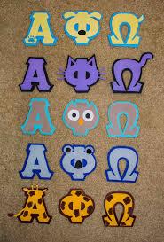 Animal Alpha Phi Omega Letter Stencils Alpha Phi Omega Fun Stuff