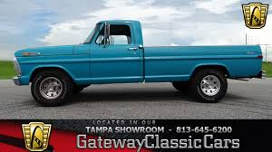 100 71 Ford Truck 977 TPA 19 F100 V8 Small Block 390 CID 3 Speed Manual YouTube