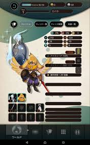 Final Fantasy Theatrhythm Curtain Call Cia by 942 Best Ui Design Images On Pinterest Game Ui Game Design And