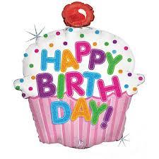 Happy Birthday Cupcake Mylar Balloon