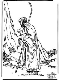 The Good Shepherd 3