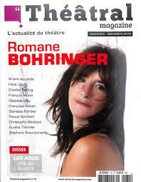Abonnement Théâtral Magazine InfoPresse