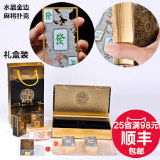china mahjong tile sets china mahjong tile sets shopping guide at