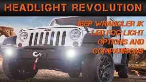 jeep wrangler jk led fog light options and comparisons headlight