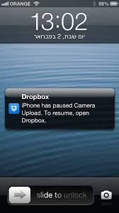 ios Dropbox to continue backing up images until it pletes