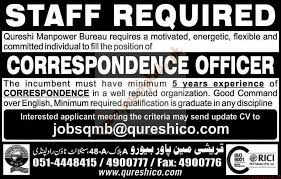 bureau express qureshi manpower bureau express ads 11 august 2016 paperpk