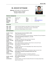Resume Example For Job Application In Malaysia New How To Do At A Format