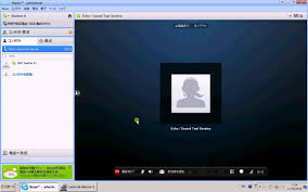 How To Make A Call For Skype Echo Sound Test Service - YouTube Microsoft Hosted Voip Services Applied Tech Is Skype A Voip Service Or App Response Group Fallback Solutions Luca Vitali Voip Etisalat Uae On Twitter Shaheenmh Hi The Access To The Wieliczka Poland 14 April 2016 Stock Photo 405678016 Sip Trunking Explained Broadconnect Usa Office 365 Online Help Site24x7 4 Ways Troubleshoot Call Wikihow Unblock Whatsapp Calling Viber And More For Ipad Updated Adds Clumsy Send Receive Photos Ability Contact Toll Free Number 18008869175 Customer