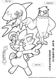 Coloring Animal Kaiser Competitions In Japan