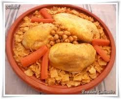 pate a la tunisienne nwasser au poulet plat tunisien de pâtes en sauce