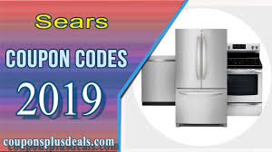 Great Sale Time - Enjoy 25% Off Any Items At Sears Best Target Coupon Code 4th Of July2019 Beproductlistscom Sears Lg Appliance Coupon Code National Western Stock Show Mattress Sale Alpo Dry Dog Food Coupons 2019 Santa Fe Childrens Museum Appliances Codes Michaelkors Com Sale Picture For Sears Lighthouse Parking 5 Off Discount Codes October Coupons 2014 How To Use Online Dyson Vacuum The Rheaded Hostess 100 Off Promo Nov Goodshop Power Mower Sales Clean Eating Ingredient