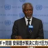 ロヒンギャ, 国際連合安全保障理事会, ミャンマー, 国際連合, コフィー・アナン, ミャンマー難民