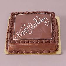 2 kg square chocolate birthday cake