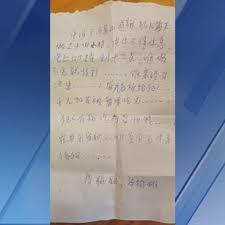 Mujer Compró Un Bolso Y Encontró Una Escalofriante Carta