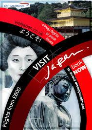 Japan Poster 7 By FreyaBigg