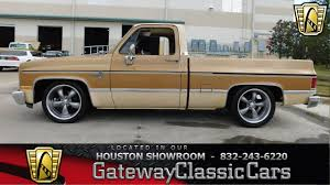 100 Diesel Trucks For Sale Houston 1984 Chevrolet C10 Stock 552 Gateway Classic Cars Showroom