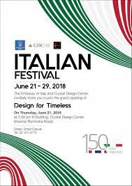 100 Design 21 CDC Italian Festival 2018 CDC Crystal Center
