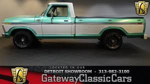 1977 Ford F150 For Sale Near O Fallon, Illinois 62269 - Classics On ... Ford Fseries Tenth Generation Wikipedia 2005 F150 4x4 Lariat 54 Triton For Sale Used Jdm 2003 Lariat 4wd V8 Shocking 38000 Miles One Owner Used 2018 Truck For In Dallas Tx F97863 Review 2011 37 Vs 50 62 Ecoboost The Truth Certified Preowned Owner Free Carfax 2016 Craigslist Trucks 2017 Reviews 1986 F 150 Xlt 4x4 Platinum Model Hlights Fordca 1988 Wellmtained Oowner Classic Classics 2014 King Ranch 1 Navigation