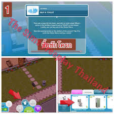 Sims Freeplay Baby Toilet 2015 by The Sims Freeplay Thailand Home Facebook