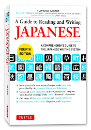 Buy A Guide To Reading And Writing Japanese Fourth Edition 2 136