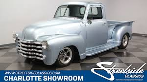 1951 Chevrolet 3100 | Streetside Classics - The Nation's Trusted ...