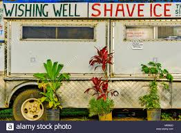 Shave Ice Truck In Hanalei Kauai, Hawaii Stock Photo: 175907717 - Alamy Wailua Shave Ice Kapaas Sweet Delight Exploration Hawaii Cream Food Truckcurbside Shaved And Snow Cone Apex Haole Boys La Los Angeles Trucks Roaming Hunger Hbshaveice Looking For Food Trucks Chevy Truck Sale In Idaho Arctic Orlando Truck At The California Lighthouse Aruba Stock Photo Ice Birthday Parties Mrsugarrushcom Mr Sugar Rush Caps Review A New Family Favorite Wichita By Eb Wesley Woodyard Shavedice Titans Camp I Went Too Far