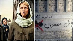 Homeland is Racist Graffiti Artists Bomb Award Winning TV Show