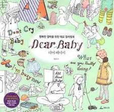 Image Is Loading Dear Baby Coloring Book For Adult Art Therapy