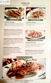 Homey Inspiration Olive Garden Home Delivery Home Designs
