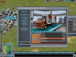 Скриншоты Hard Truck Tycoon - галерея, снимки экрана, скриншоты 11 Mobile Games That Can Help Entpreneurs Become A Virtual Tycoon Steam Card Exchange Showcase Hard Truck Apocalypse Ex Machina I Played A Simulator Video Game For 30 Hours And Have Never Download Windows My Abandonware Recenze Gamescz 2 Screenshots Images Pictures Giant Bomb Sevio Plays Youtube Ssiedzi Pat I Mat 72076352 Oficjalne Railroad Ii Hd English Walkthrough Mission 1 The Iron 2006 Box Cover Art Mobygames