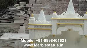 Marble Temple For Home - Www.marblestatue.in - YouTube Marble Temple For Home Design Ideas Wooden Peenmediacom 157 Best Indian Pooja Roommandir Images On Pinterest Altars Best Puja Room On Homes House Plan Hari Om Marbles And Granites New Pooja Mandir Designs Small Mandir Suppliers And In Living Designs Decoretion Unique Handicrafts Handmade Stunning White Whosale