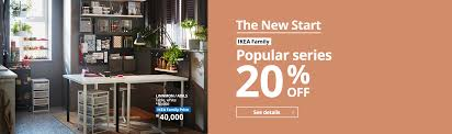 IKEA Korea - IKEA Ligne Roset Official Site Contemporary Design Fniture Wall Mounted Kitchen Cling Film Sauce Bottle Storage Rack Paper With Cutter 53 Insanely Clever Bedroom Hacks And Solutions Twenty Ding Tables That Work Great In Small Spaces Ikea Hack Kallax Cube Shelf Into Card Catalog Style Flat The Online Luxury Designer Shop Singapore Finn Panton Chair Classic Modern Mohd For Business How Much Does It Cost To Renovate My Hdb Bto 1 Premium Solid Wood Furnishings Brand