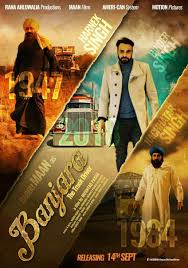 Babbu Maan's Movie 'Banjara' Is All About The Life Of Truck Drivers Trucking Industry In The United States Wikipedia Truck Driver New Nepali Full Movie 2018 Shiva Shrestha Shree Truck Driver Of Semi In Deadly New Mexico Bus Crash Speaks Out This Selfdriving Truck Has No Room For A Human Driver Literally Southern California Port Drivers Loading Up On Wagetheft Cases Luxury Big Rigs The Firstclass Life Of Drivers Meet Anthony Fox Owncaretaker This Original Rubber Duck 1970 Tow Mater Disneys Art Animation Resort Pinterest Mater Villains Wiki Fandom Powered By Wikia Robots Could Replace 17 Million American Truckers Next Discover Best Movies Ever Good Trucking Movies
