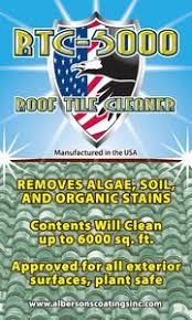 rtc 5000 roof tile cleaner hydrosheen