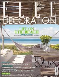 Elle Decor Sweepstakes And Giveaways by 140 Best