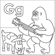 G Coloring Page Letter With Ornament Best Of