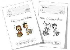 PAGES DE GARDE CP La Classe De Corinne