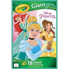 Crayola Giant Color Pages Disney Princess
