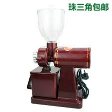 Small Flying Eagle Electric Bean Grinder Domestic Coffee Commercial Half Pound Mill Adjustable Thickness