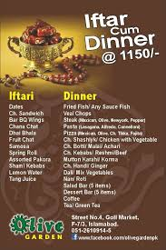 Deals in Pakistan  Olive Garden Islamabad Iftar Deal 2014 Buffet