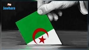 ouverture des bureaux de vote législatives en algérie ouverture des bureaux de vote sous haute